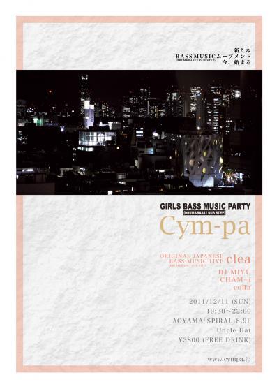 cympaflyer_omote_convert_20111204173231.jpg