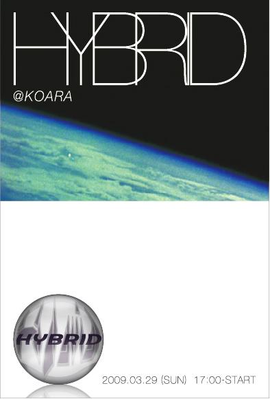 hybrid_omote.jpg