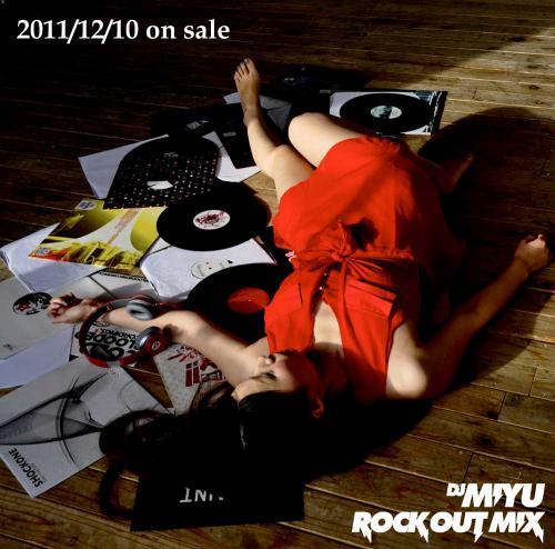 miyu-cd_convert_20111123151224.jpg