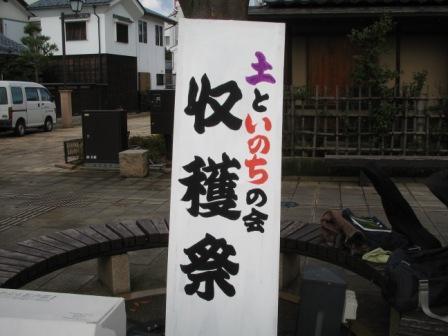IMG_0001_3.jpg