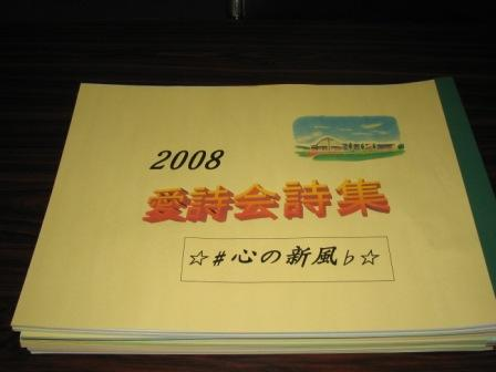 IMG_0004_20090226223224.jpg