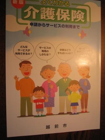 IMG_0010_20091113093658.jpg