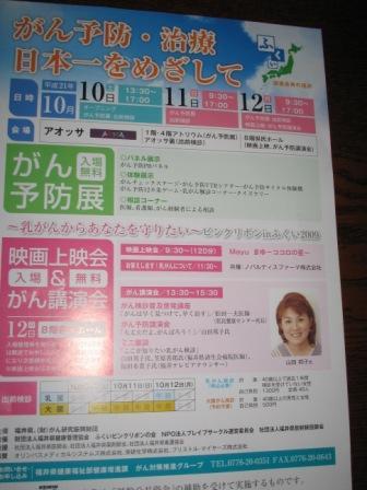 IMG_0012_20090922091632.jpg
