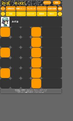660401.jpg