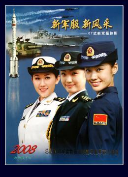 680102c1.jpg