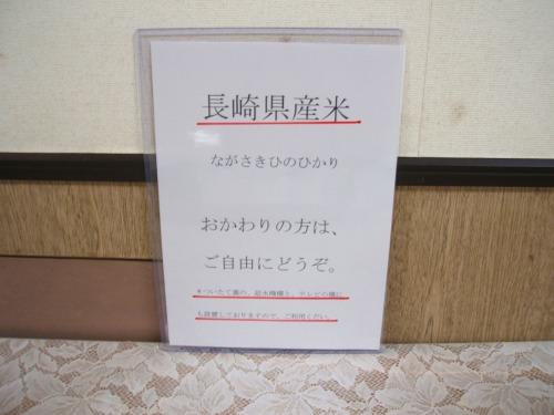 20080216084510.jpg