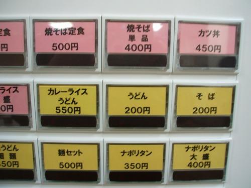20080216084553.jpg