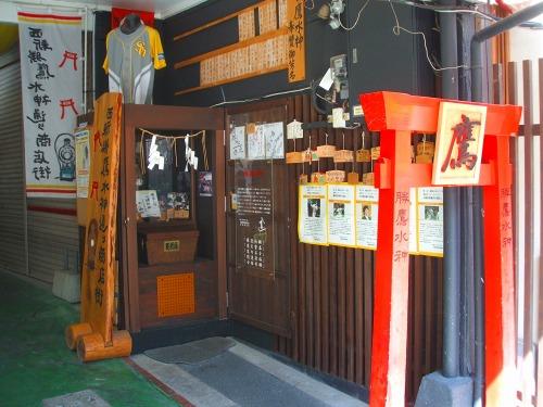 sー神社DSCF7011