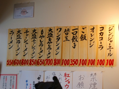 s-紅龍メニューDSCF7085