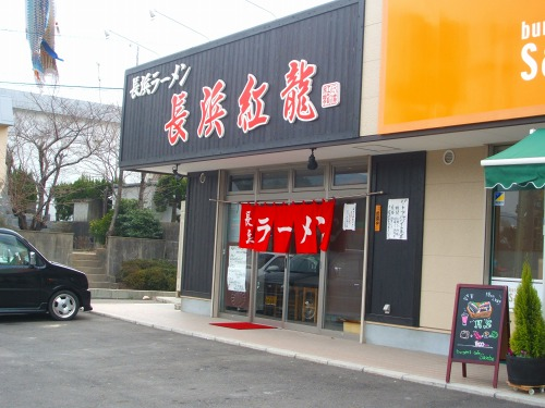 s-紅龍外見DSCF7084