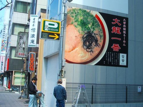 s-なか近所DSCF7127
