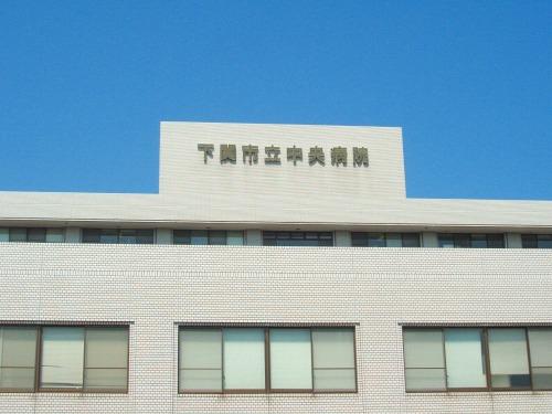 s-病院DSCF7176
