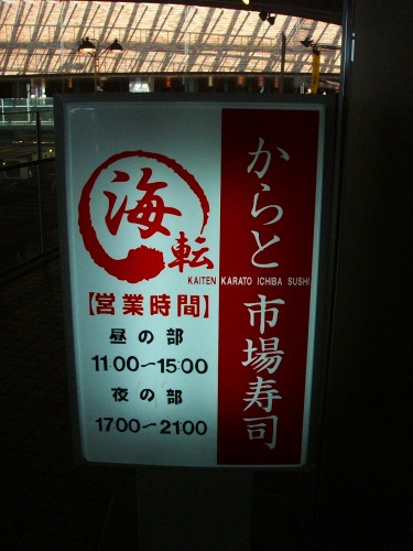 s-市場内部食堂DSCF7169