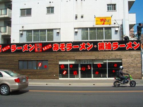 s-新店DSCF7291