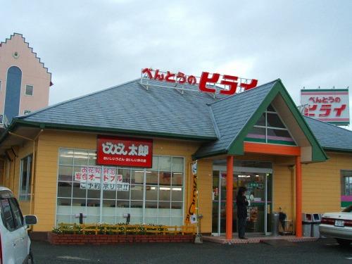 s-ヒライ外見DSCF7330