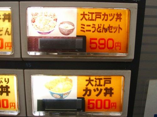 s-ヒライ自販機2DSCF7328