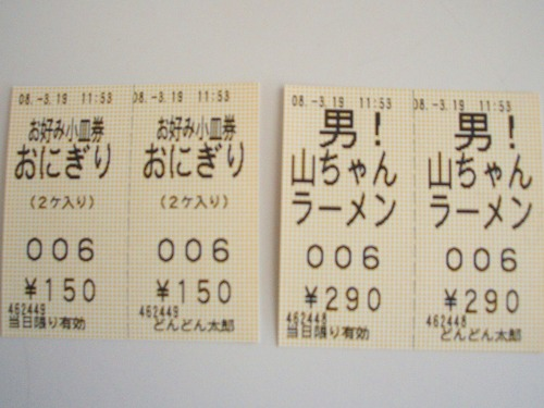 s-ヒライ卓上DSCF7325
