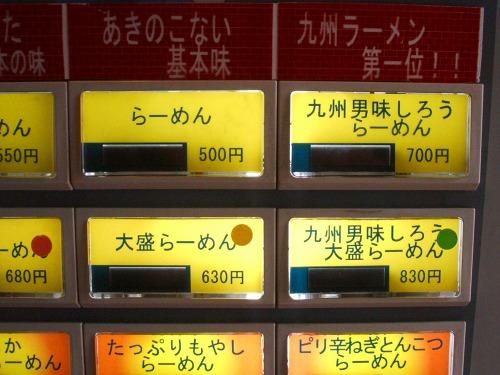 s-四郎自販機2DSCF7391