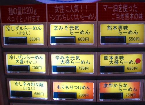 s-四郎自販機DSCF7390