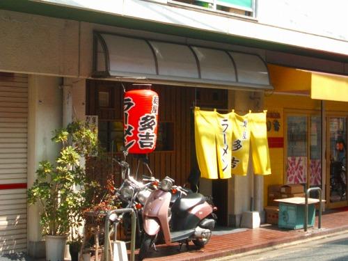 s-他店2DSCF7397