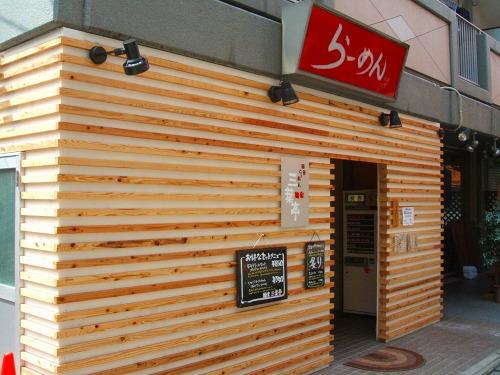 s-他店DSCF7396