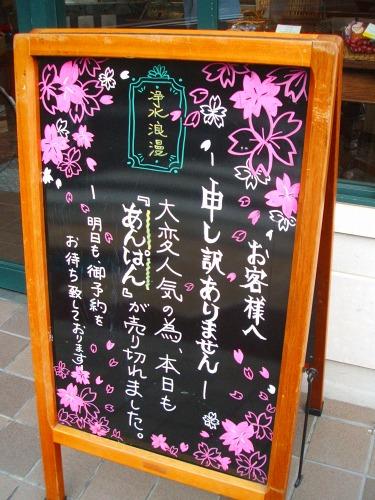 s-浄水浪漫外見3DSCF7529