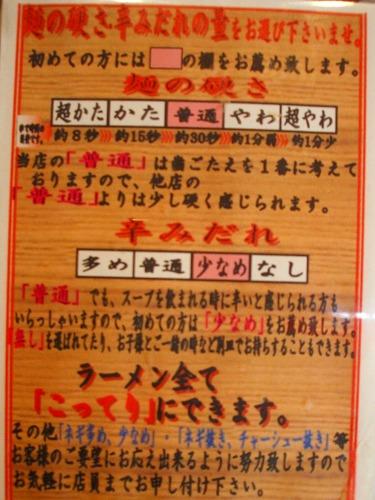 s-暖慕卓上2DSCF7536