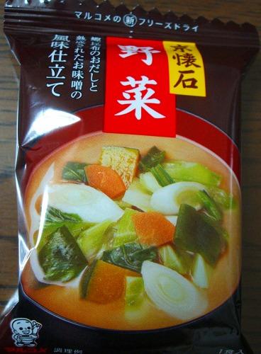 s-味噌DSCF7784
