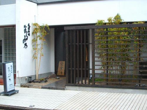 s-なるみ乃外見DSCF8031