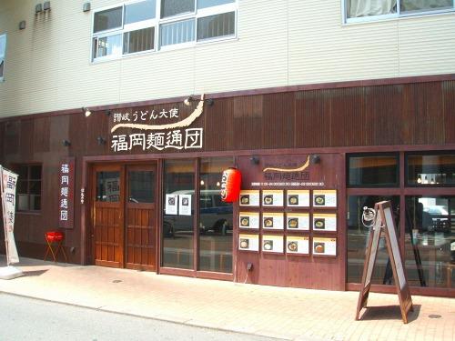 s-麺通団外見DSCF8199