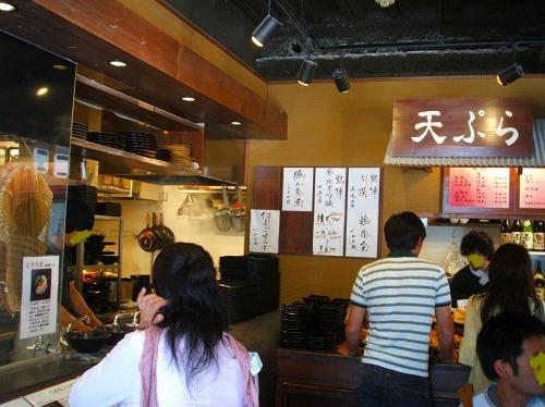s-麺通団店内DSCF8201