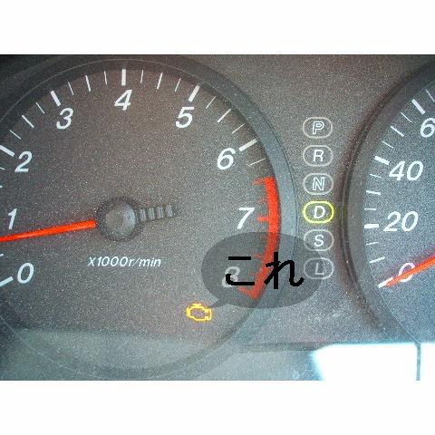 s-car新規イメージ