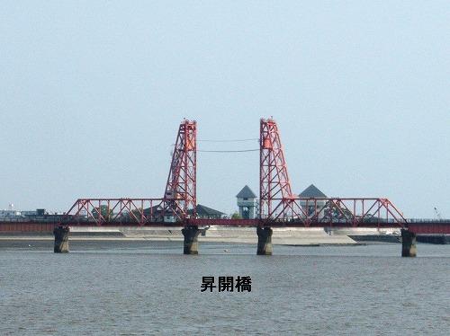 s-橋DSCF8232