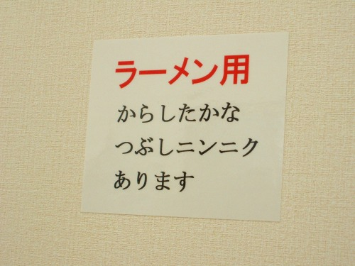 s-池勝壁紙DSCF8259