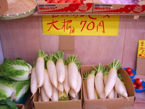 s-市場野菜2DSCF8291