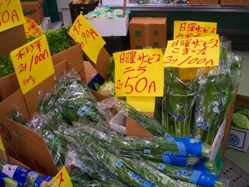 s-市場野菜DSCF8287