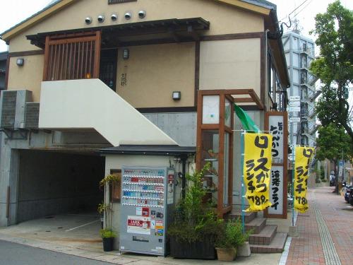 s-文次郎外面DSCF8321