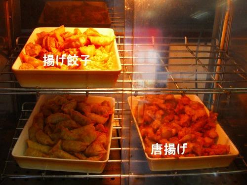 s-Eラーメン惣菜2DSCF8523