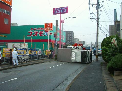 s-事故DSCF8531
