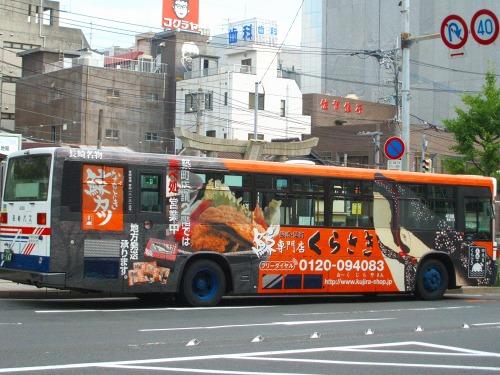 s-長崎6DSCF8612