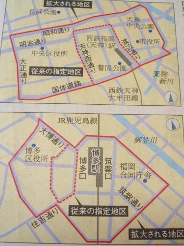 s-歩き煙草禁止DSCF8689