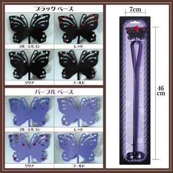 2278614_2_convert_20111211133830.jpg