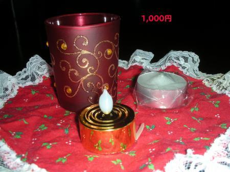 DSCN3512_convert_20111120190828.jpg