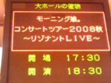 20081101212117