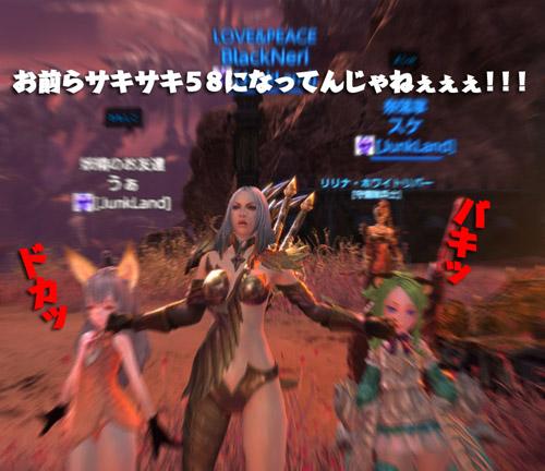 kyoufuID_1.jpg