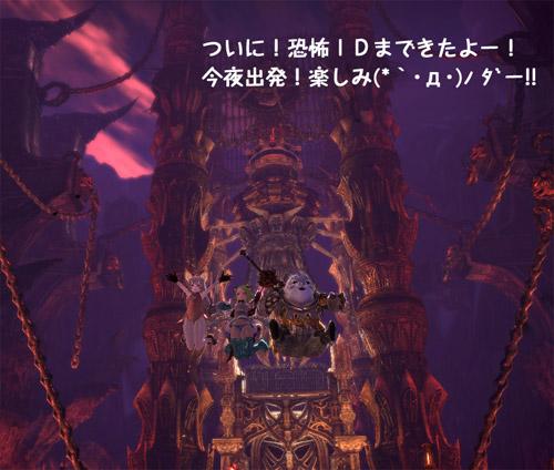 kyoufuID_2.jpg