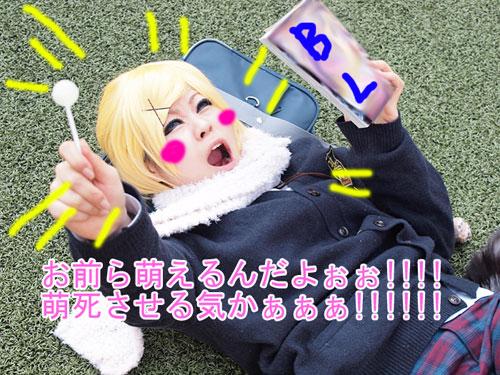 oriji_5.jpg