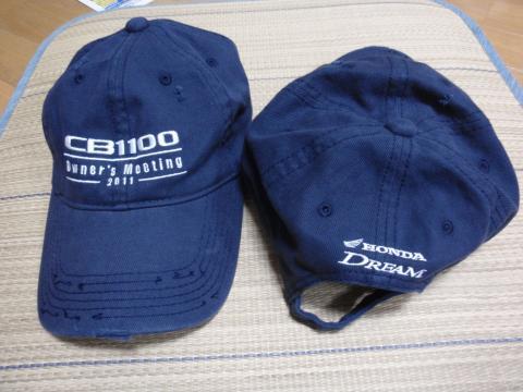 PA020416_convert_20111002214058.jpg