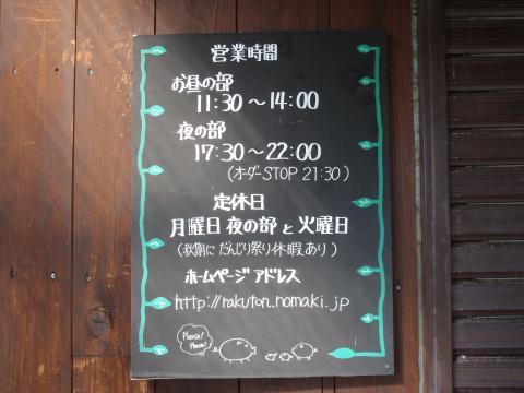 PA290584_convert_20111029215942.jpg