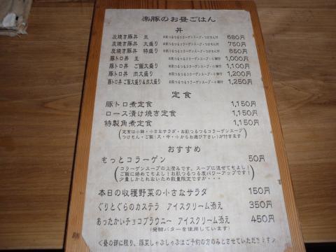 PA290589_convert_20111029220255.jpg